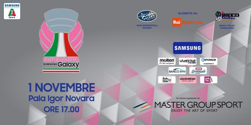 MASTER GROUP SPORT E LEGA VOLLEY FEMMINILE A NOVARA PER LA SUPERCOPPA SAMSUNG GALAXY